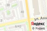 Схема проезда до компании Сеть магазинов ортопедических изделий в Астрахани