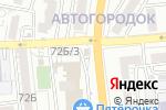 Схема проезда до компании Кафе быстрого питания в Астрахани