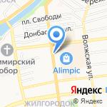 Хоттабыч на карте Астрахани