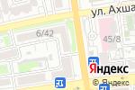 Схема проезда до компании Банк Русский стандарт в Астрахани
