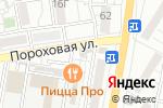 Схема проезда до компании Рыбный магазин в Астрахани