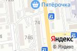 Схема проезда до компании Beer Market в Астрахани