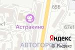 Схема проезда до компании Гелиос в Астрахани