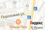 Схема проезда до компании Стекляшка в Астрахани