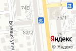 Схема проезда до компании Шах в Астрахани