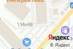 Схема проезда до компании Кузнечная лавка в Астрахани