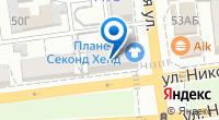 Компания Infinity на карте