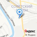 ЦАРЕВ КОМФОРТ на карте Астрахани