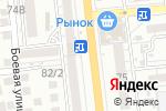 Схема проезда до компании Сеть мастерских в Астрахани