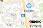 Схема проезда до компании Компьютерная лавка в Астрахани