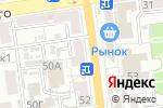 Схема проезда до компании VS в Астрахани