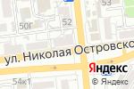 Схема проезда до компании Оденем деток в наше в Астрахани