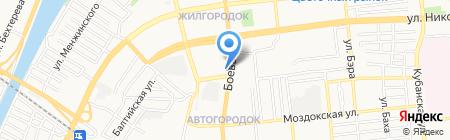 Продовольственный магазин на Боевой на карте Астрахани