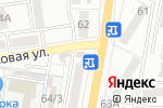 Схема проезда до компании Кук-си Каби в Астрахани