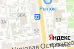 Схема проезда до компании Жемчуг в Астрахани