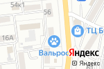 Схема проезда до компании Вирсавия в Астрахани