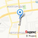 Папа Пицца на карте Астрахани
