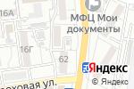 Схема проезда до компании Папа Пицца в Астрахани