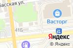 Схема проезда до компании Кафе-шашлычная в Астрахани