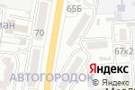 Схема проезда до компании ГАЛА в Астрахани