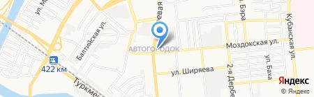 Витамин на карте Астрахани
