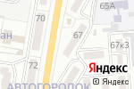 Схема проезда до компании Услада в Астрахани