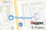 Схема проезда до компании Банкомат в Астрахани