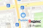 Схема проезда до компании Три рубля в Астрахани