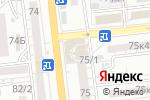 Схема проезда до компании Шашлык у Гены в Астрахани