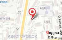 Схема проезда до компании Жемчужина Каспия в Астрахани