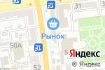 Схема проезда до компании Магазин табачной продукции в Астрахани