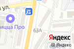 Схема проезда до компании Баркат Халяль в Астрахани