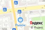 Схема проезда до компании Буревестник в Астрахани