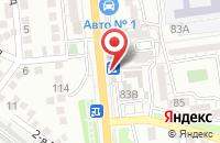 Схема проезда до компании Дилижанс в Астрахани