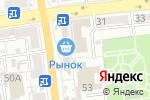 Схема проезда до компании Уценка в Астрахани