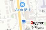 Схема проезда до компании DUTY FREE в Астрахани