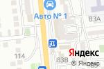 Схема проезда до компании Beer shop в Астрахани