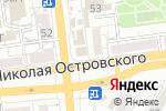 Схема проезда до компании Варенька в Астрахани