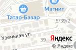 Схема проезда до компании Улов в Астрахани