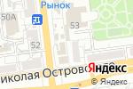 Схема проезда до компании Киоск по изготовлению ключей в Астрахани