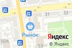 Схема проезда до компании Трубицина Н.А. в Астрахани