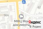 Схема проезда до компании Главбух в Астрахани