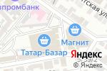 Схема проезда до компании Татар-Базар в Астрахани