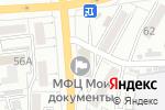 Схема проезда до компании АИС ЖКХ в Астрахани