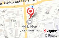 Схема проезда до компании Этажи в Астрахани
