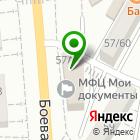 Местоположение компании ГлавЭлТорг