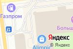 Схема проезда до компании Paparazzi в Астрахани