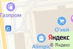 Схема проезда до компании Caramel de rose в Астрахани