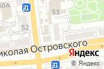 Схема проезда до компании Дельта Ломбард в Астрахани