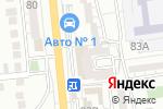 Схема проезда до компании ПромЭксп в Астрахани